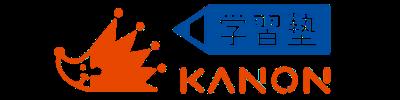 学習塾KANON